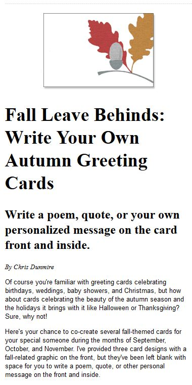 Write Your Own Autumn Greeting Cards.